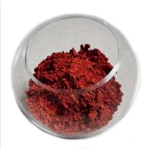 UIV CHEM Ruthenium catalyst manufacturer Ruthenium acetylacetonate 14284-93-6