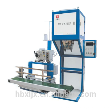 DCS 50W rice packaging machine