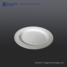 17cm All Blank Flat Plate Customized Unbreakable Porcelain Dinnerware