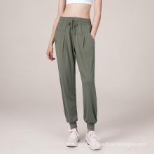 Drawstring Lightweight Sweats Yoga Lounge  pant