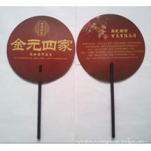 Вентилятор PP изготовленный на заказ пластичная Выдвиженческая рука на продажу