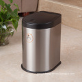 Indoor Stainless Steel Press Dustbin (H-3B)