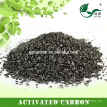 Low price hotsell mb300mg/g 325mesh activated carbon norit