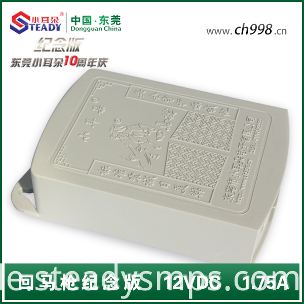 Outdoor Rated Power Supply