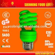 Цветные T3 13W половину Спираль энергии заставка лампы лампа 10000H CE качества