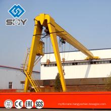 Single girder motor driven ground and H beam rail travelling ton gantry crane, semi gantry crane