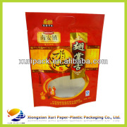 Custom design packaging bag supplier