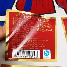 Papier d'art matériel lamination brillante vin rouge autocollant étiquette arrière