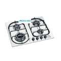 Glen 4 Burners Stainless Steel Built-in Hob