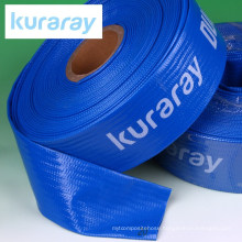 PVC irrigation hose for general and agricultural use. Manufactured by Kuraray. Made in Japan (price of hose for irrigation 50mm)