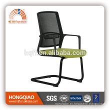 CV-B206BS-1 base de recubrimiento en polvo fijo apoyabrazos de nylon de malla media silla de oficina