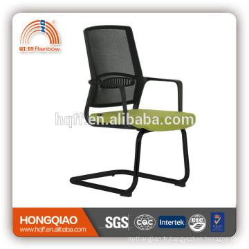 CV-B206BS-1 base de revêtement en poudre fixe en nylon accoudoir mid mesh chaise de bureau arrière
