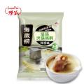 HaiDiLao Broth Flavour Hot Pot Soup Base