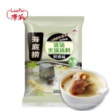 Модель --- Основание для супа с горячим горшочком HaiDiLao Broth Flavor