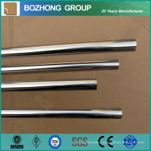 N02201/Ni201 Nickel 201 Alloy Pipe Tubing
