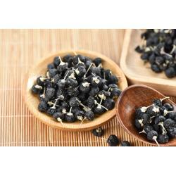 First Crop Of Wild Black Fruit Bergamot 200g