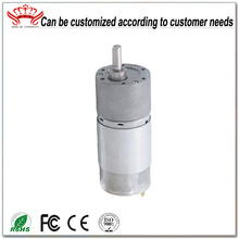 Electric high torque 24v dc gear motor