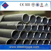 Mejor din en 10220 de alta resistencia espiral tubo de acero soldado