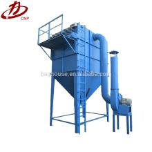 Collecteur de poussière de filtre de poussière industrielle pour l'usine de ciment