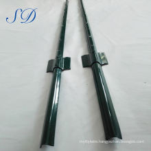 High Quality 8 Ft Steel U Shape Fence Post