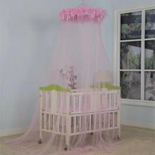Feather Foldable Baby Mosquito Net
