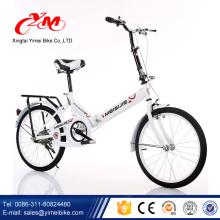 Alibaba de buena calidad de 20 pulgadas de escritura de color plegable bicicleta / bicicleta con el portador / plegable fácil bicicleta