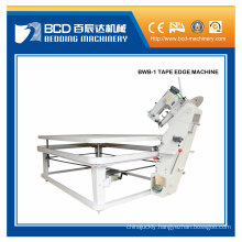 Good Quality Mattress Tape Edge Machine (BWB-1)