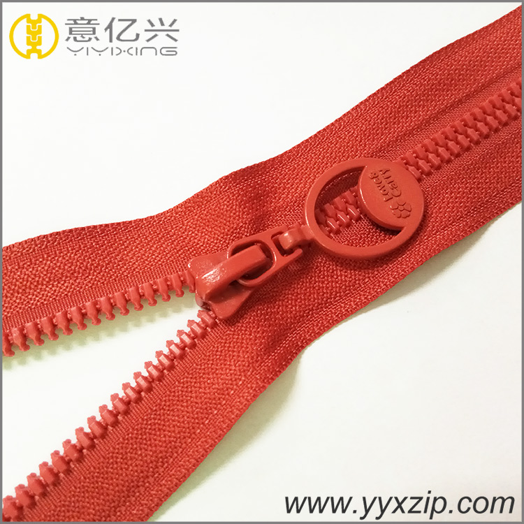 Plastic Long Chain Zipper