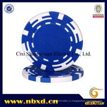 14G Z Stripe Clay Poker Chip (SY-E03)