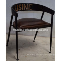 vintage industrial chair leather seat