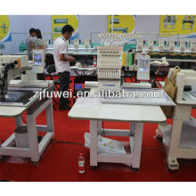 Computerized Embroidery Machine for sale(FW1201N)