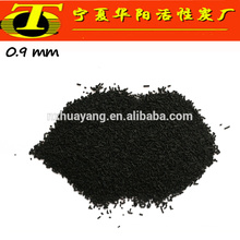 Export coal based pelletized activated carbon black