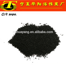Export+coal+based+pelletized+activated+carbon+black