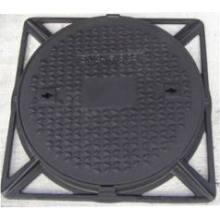 Hot! ! Square Manhole Cover