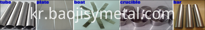 tungsten and molybdneum products