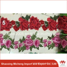 Hot Sell Lace Trimming for Clothing Mc0009