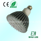 12W LED Spotlight, E27, CE and RoHS