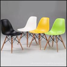 Современные реплики Обедая Бортовой пир Эймс пластиковый стул (СП-UC026)