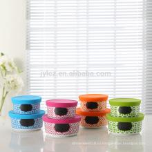Multicolorful контейнер для хранения продуктов набор