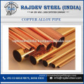 Long Lasting Maintenance Free Copper Alloy Pipe from Best Dealer