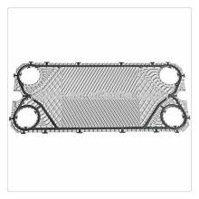 Фирменной табличке теплообменных пластин, как Alfa laval, пластин