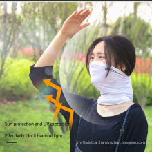 Summer Sunscreen Mask Towel Bib Set Magic Headscarf Men and Women Breathable Riding Equipment Ice Silk Headscarf