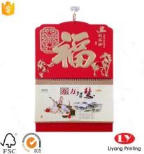 चीनी शैली दीवार कैलेंडर मुद्रण फांसी