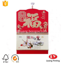 Chinese style hanging wall calendar printing