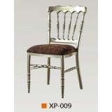 Wedding Dining Banquet Chavari Chair Supplier (XP-009)