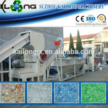 high effect pet plastic scrap recycling machine with good price