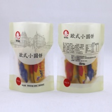 Custom printed aluminum foil plastic coffee zipper bag