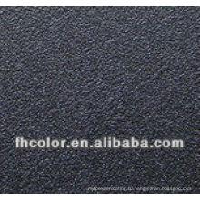 Высокое качество цветного порошкового покрытия