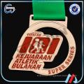 souvenir engraved newbery medal