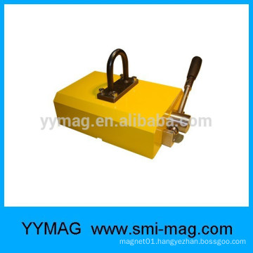 2 ton lifting magnet